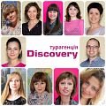 Discovery_ta