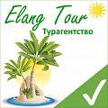 Elang_Tour