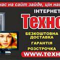 technooptua