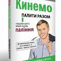 Koval_Alexey