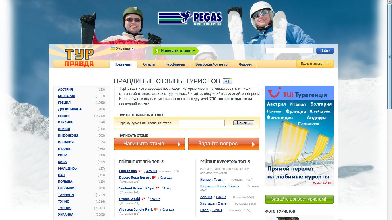 Реклама брендирование сайта можно ли рекламировать свой сайт на ютубе