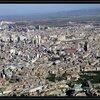 Оран - город