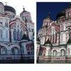 Свято -  Пантелеймоновский Собор