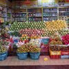Yulin Agricultural Products Market расположен на краю бухты Дадунхай в курортном городе Санье