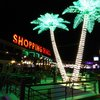 ТЦ Genena City Mall