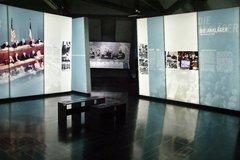 Музей истории Нюрнбергского процесса