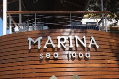 Рыбный ресторан Marina Sea Food
