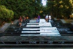 Парк культуры и отдыха им. Т. Г. Шевченко