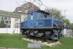 Филиал Немецкого музея Verkehrszentrum