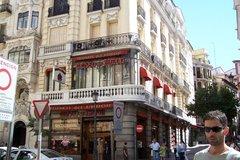 Магазин-кафе Музей хамона