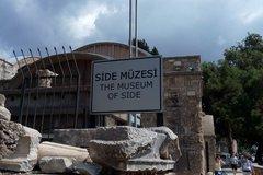 Музей Сиде