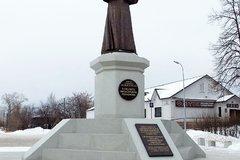 Памятник Елизавете Федоровне