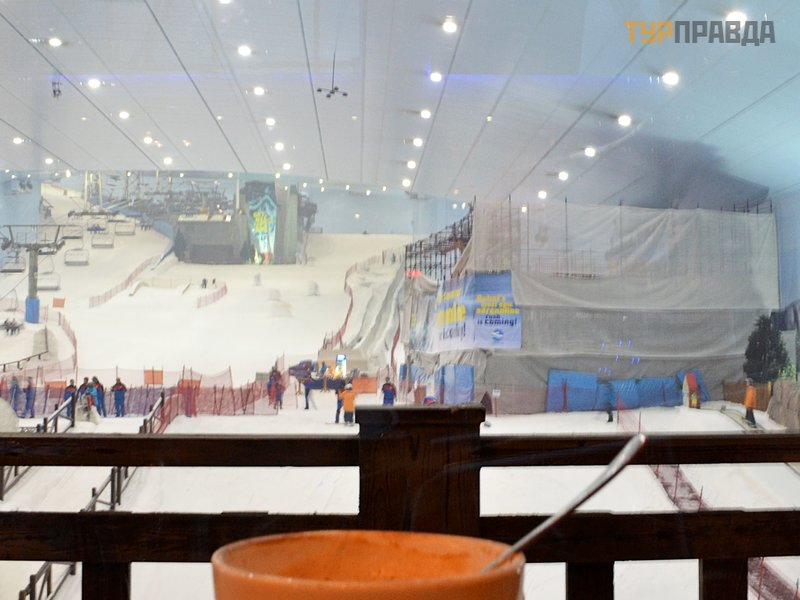 Парк развлечений Ski Dubai