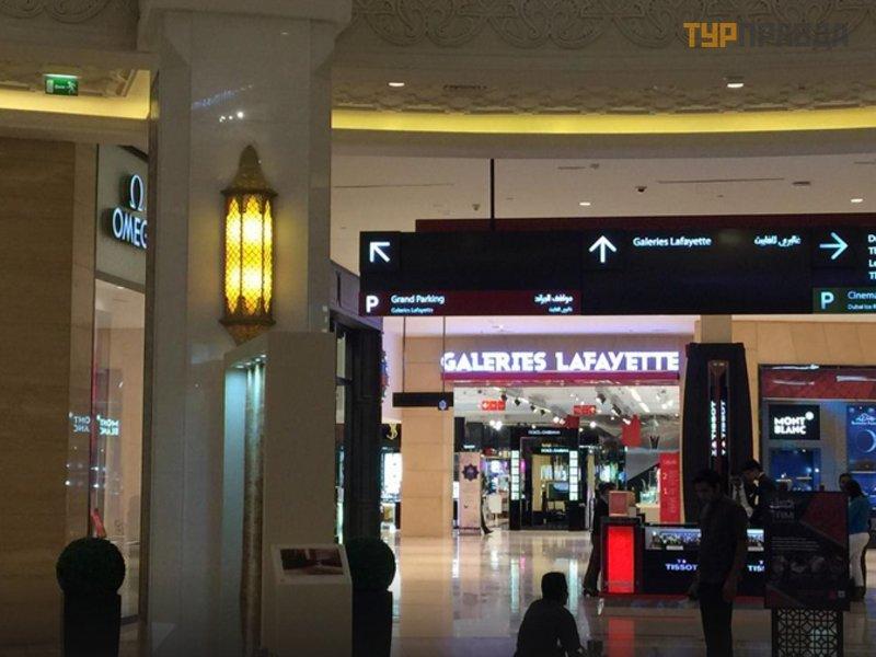 Торгово-развлекательный центр Дубай Молл