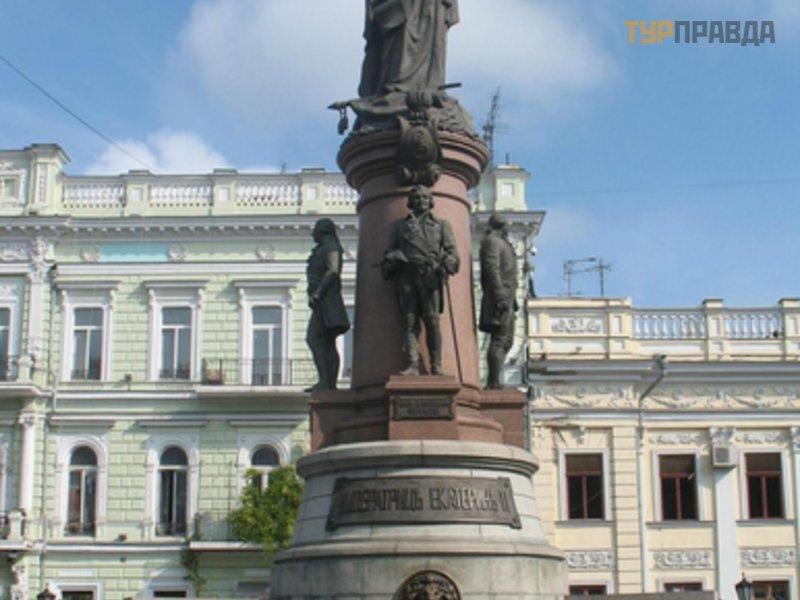 Памятник Екатерине Великой и основателям Одессы