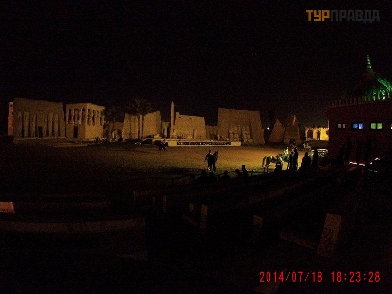 Развлекательный комплекс 1001 Ночь