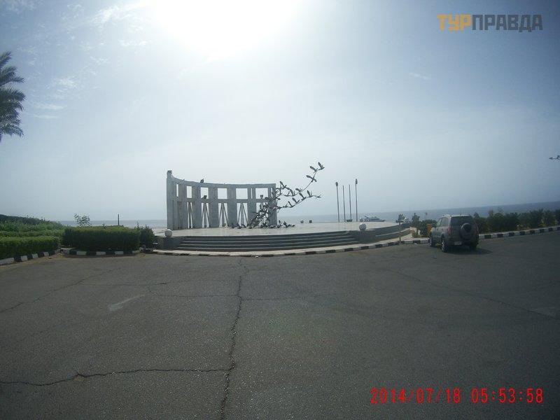 Памятник жертвам авиакатастрофы самолета Боинг-737