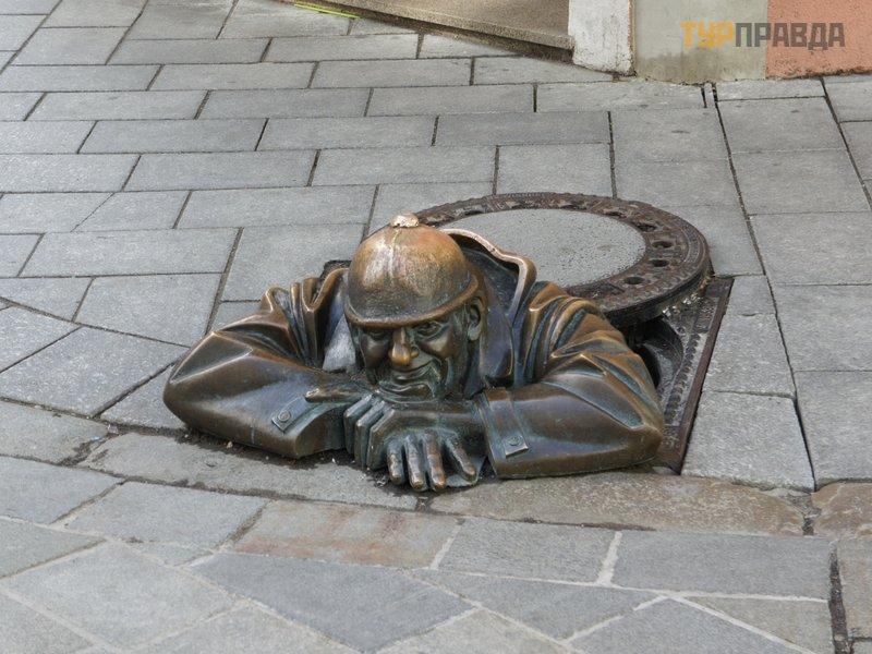 Памятник водопроводчику братислава обучение ноутбуку видео бесплатно
