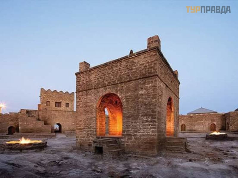 Зороастрийский храм огня Атешгях