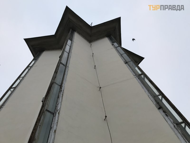 Ивано-Франковская ратуша