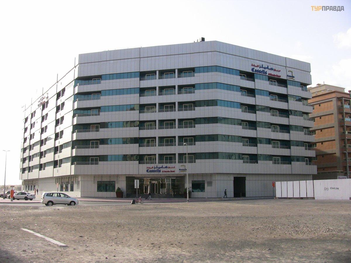 Cassells al barsha hotel 4 дубай отзывы residencia no lucrativa